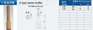 G Type Series Muffler