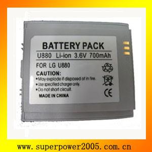 Battery for LG U880 Mobile Phone 700mah