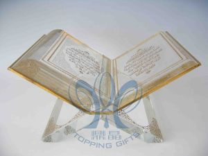 Holy Quran (Crystal and Gold Book) Extra Large