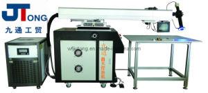Laser-Beam Welding Laser Crystal Machine