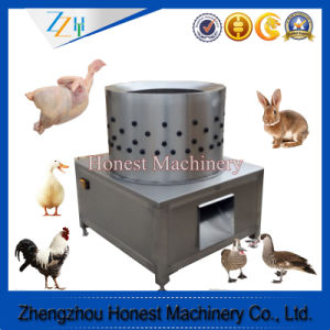 Advanced Slaughtering Machine Chicken Plucker Poultry Equipment pictures & photos
