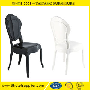 Wholesale Transparent Event Chair Clear for Commercial Use pictures & photos