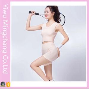 Plus Size No Rims Adjustable Seamless Yoga Bra Underwear Sets pictures & photos
