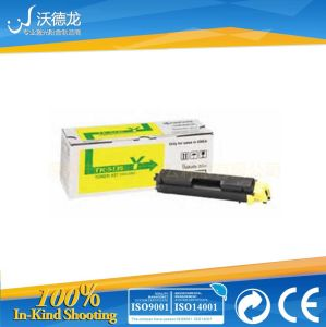 Tk5135/5137/5139 Color Toner Cartridge for Use in Taskalfa 265ci/266ci New Model pictures & photos
