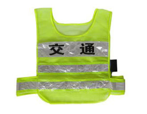 Fashion Safety Reflective Vest for Police pictures & photos