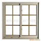 Double Glazing Aluminum Sliding Window /Aluminium Windows with Grils