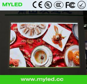 Big Size P10 Full Color Outdoor LED Display Screen/Advertising Display pictures & photos
