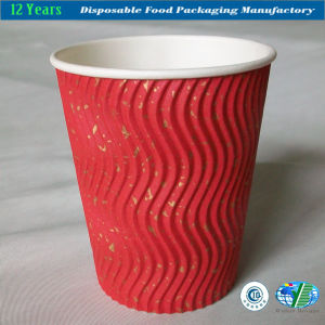 Ripple Wall Paper Cup with Lid pictures & photos