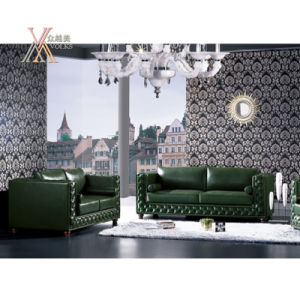 Living Room PU Leather Sofa Set (730)