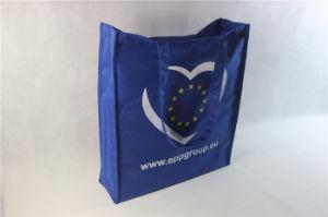 Custom Non Woven PP Shopping Bag, with Reach Compliance pictures & photos