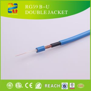 Rg59 Siamese CCTV Combo Coaxial Cable B 20AWG Rg59 + 2X18AWG Power Cable pictures & photos