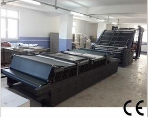Hs-1650e Fully Automatic Laminating Machine pictures & photos
