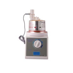 Meidal Heated Nebulizer