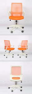 Hyl-1029 High Quality Best Chair Office Furniture pictures & photos