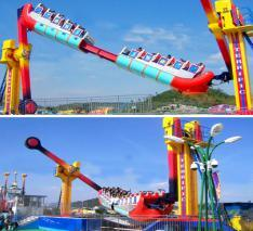 Children Park Hot Sale Amusement Equipment Overturning for Sale pictures & photos