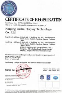 Jusha Process Challenge Device Test Pack, Sterility Test Strip, Radiology Consumables pictures & photos