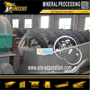 Gold Ore Grinding System Milling Equipment Spiral Mining Classifier Machine