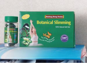 100% Natural Msv Botanical Weight Loss Softgel (CG-852) pictures & photos