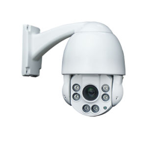 4X Optical Zoom Pan-Tilt-Zoom HD Dome IP Camera pictures & photos