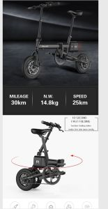 Aluminum Alloy One Second Folding Electric Bike pictures & photos