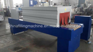 Automatic Mbj-8 Wrap Packing Machinery with High Quality pictures & photos