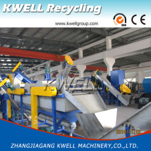 PE Plastic Film Recycling Machine/Agricultural Film Recycling Machine pictures & photos