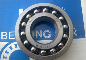 SKF 1211k Long-Life Aligning Ball Bearing OEM Service China pictures & photos