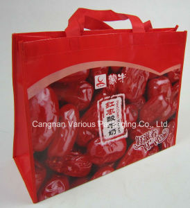 Non Woven Packaging Bag for Promotion (MX-BG1068) pictures & photos