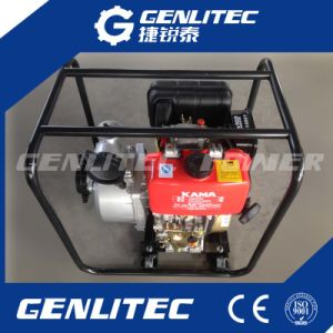 2inch/3inch/4inch Diesel Centrifugal Water Pumps with Kama Diesel Engine pictures & photos