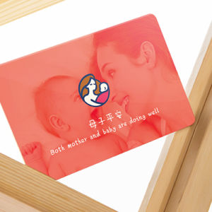 Radiation Absorbing Card for Mummyand Baby