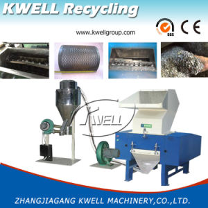 High Capacity Plastic Film Bottle Crusher, PE/PP/Pet/ABS/PS Crushing Machine pictures & photos