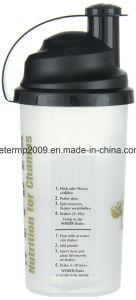 Wholesale Custom Advertising Gift Plastic Joyshaker Shaker Bottle pictures & photos