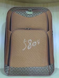 "17""-32"" SKD/CKD Shandong Silke Semi-Finished Valise Trolley Case Luggage pictures & photos"