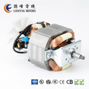 RoHS ISO ETL Efficiency 0.7 The Electric Motor Revolving Speed>2000 pictures & photos