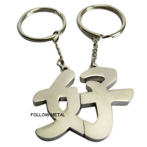 Key Chain for Chinese Word: Good