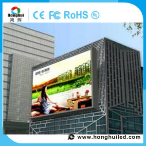 P10 Outdoor Waterproof DIP LED Display Screen pictures & photos