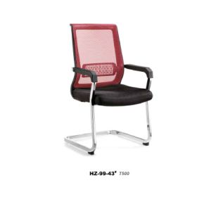 Luxury Net-Cloth Back-Rest Chair with Steel Leg