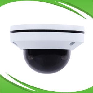 2MP Pan Tilt Auto Focus Small Dome Ahd CCTV Camera pictures & photos