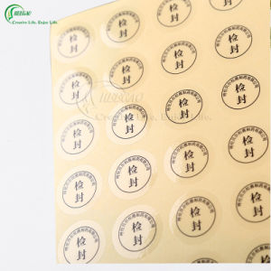 Label Sticker for Product Quality Inspection, Ce (KG-PA037) pictures & photos