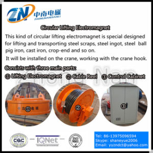 Circular Lifting Electromagnet for Steel Scrap, Steel Ball and Steel Ingot in High Temperature pictures & photos