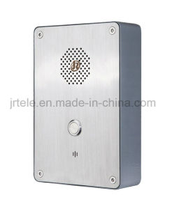 Lift Cordless Phones, Elevator Wireless Phone, Rugged SIP Door Telephone pictures & photos