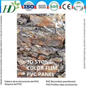 7.5*250mm Bathroom Wall Panel Building Waterproof PVC Material pictures & photos