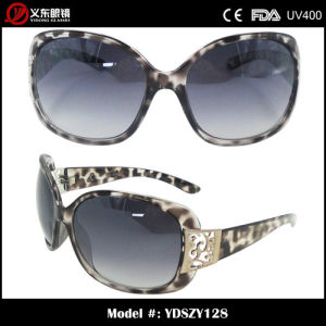 Fashion Sunglasses (YDSZY128)