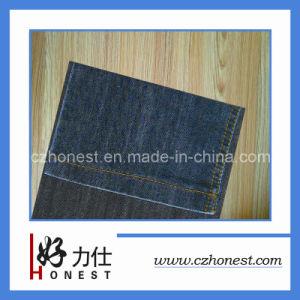 Fashion Jeans Denim Fabric (HLS-A01-KL401)