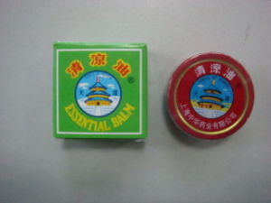 19g /Tin Essential Balm - White/Brown pictures & photos