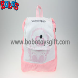 "11.8""Pink White Children Backpack Has a Pattern of Bear Bos-1233/30cm pictures & photos"