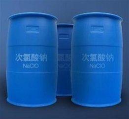 Sodium Hypochlorite CAS 7681-52-9 pictures & photos