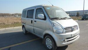Cargo Van (STJ5020XXY)