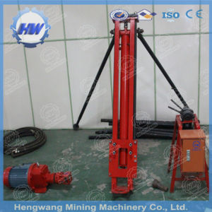 DTH Drilling Rig for Rock Blasting pictures & photos