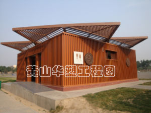 Recycle Wood Plastic Composite Wall Cladding (HQ156S21) pictures & photos